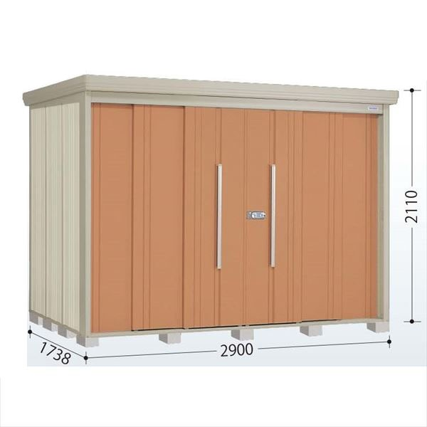 タクボ物置 ND/ストックマン 側面棚 ND-SZ2917Y 多雪型 結露減少屋根 『追加金額で工事も可能』 『屋外用中型・大型物置』 トロピカルオレンジ