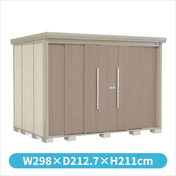 タクボ物置 ND/ストックマン 側面棚 ND-S2919Y 多雪型 標準屋根 『追加金額で工事も可能』 『屋外用中型・大型物置』 カーボンブラウン