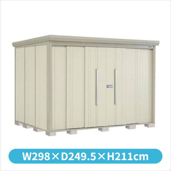 タクボ物置 ND/ストックマン 側面棚 ND-2922Y 一般型 標準屋根 『追加金額で工事も可能』 『屋外用中型・大型物置』 ムーンホワイト