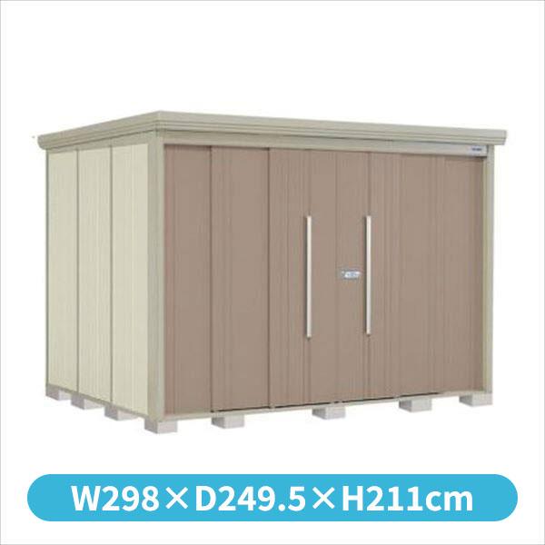 タクボ物置 ND/ストックマン 側面棚 ND-S2922Y 多雪型 標準屋根 『追加金額で工事も可能』 『屋外用中型・大型物置』 カーボンブラウン