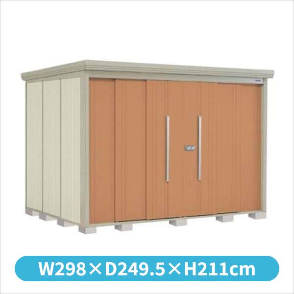 タクボ物置 ND/ストックマン 側面棚 ND-S2922Y 多雪型 標準屋根 『追加金額で工事も可能』 『屋外用中型・大型物置』 トロピカルオレンジ