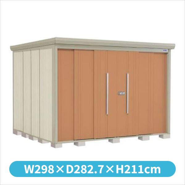 タクボ物置 ND/ストックマン 側面棚 ND-S2926Y 多雪型 標準屋根 『追加金額で工事も可能』 『屋外用中型・大型物置』 トロピカルオレンジ