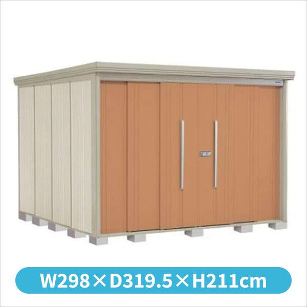 タクボ物置 ND/ストックマン 側面棚 ND-SZ2929Y 多雪型 結露減少屋根 『追加金額で工事可能』 『収納庫 倉庫 屋外 中型 大型』 トロピカルオレンジ