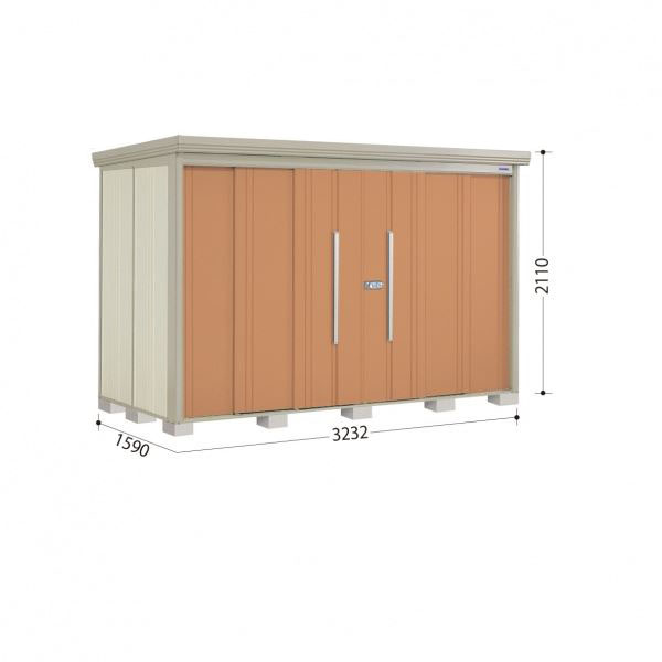 タクボ物置 ND/ストックマン 側面棚 ND-3215Y 一般型 標準屋根 『追加金額で工事も可能』 『屋外用中型・大型物置』 トロピカルオレンジ