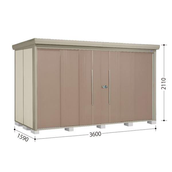 タクボ物置 ND/ストックマン 側面棚 ND-3615Y 一般型 標準屋根 『追加金額で工事も可能』 『屋外用中型・大型物置』 カーボンブラウン