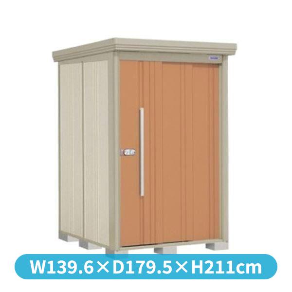 タクボ物置 ND/ストックマン 側面棚 ND-Z1315Y 一般型・多雪型 結露減少屋根 『追加金額で工事も可能』 『屋外用中型・大型物置』 トロピカルオレンジ