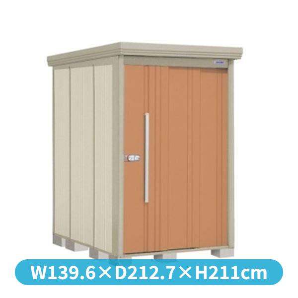 タクボ物置 ND/ストックマン 側面棚 ND-Z1319Y 一般型・多雪型 結露減少屋根 『追加金額で工事可能』 『収納庫 倉庫 屋外 中型 大型』 トロピカルオレンジ