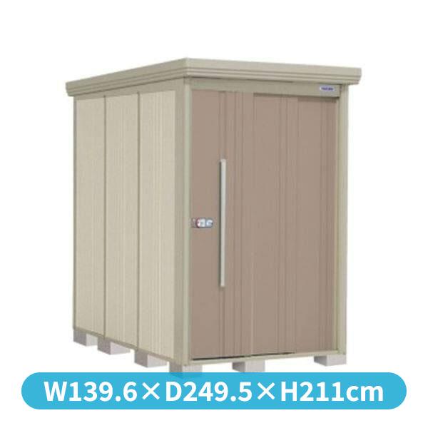 タクボ物置 ND/ストックマン 側面棚 ND-Z1322Y 一般型・多雪型 結露減少屋根 『追加金額で工事も可能』 『屋外用中型・大型物置』 カーボンブラウン