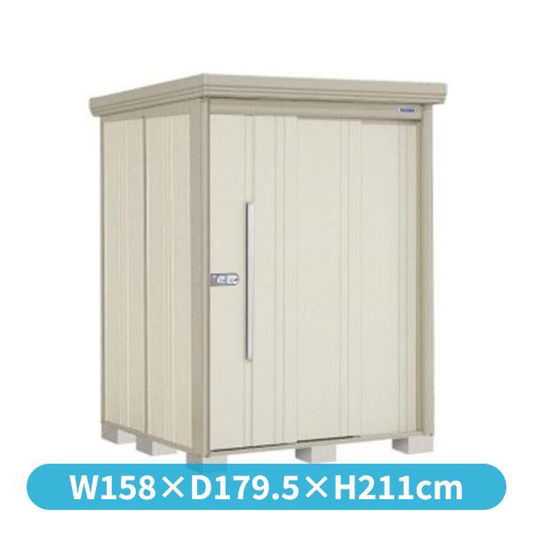 タクボ物置 ND/ストックマン 側面棚 ND-1515Y 一般型 標準屋根 『追加金額で工事も可能』 『屋外用中型・大型物置』 ムーンホワイト