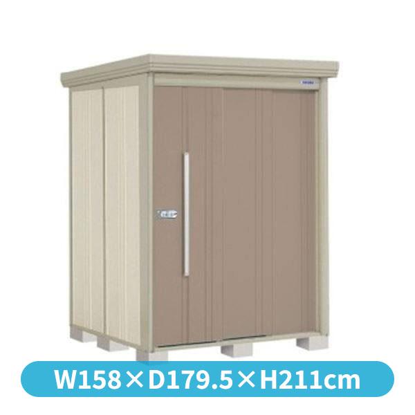 タクボ物置 ND/ストックマン 側面棚 ND-1515Y 一般型 標準屋根 『追加金額で工事も可能』 『屋外用中型・大型物置』 カーボンブラウン