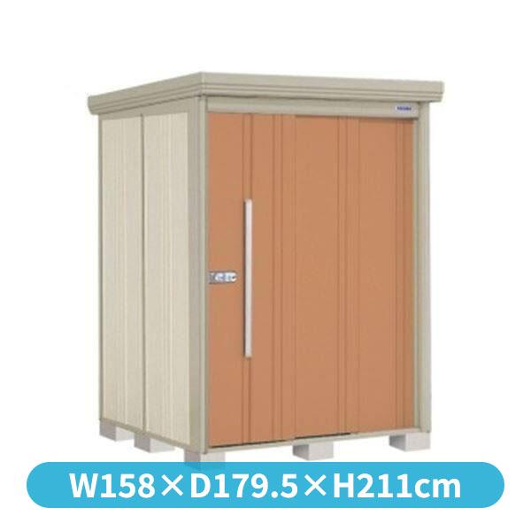 タクボ物置 ND/ストックマン 側面棚 ND-1515Y 一般型 標準屋根 『追加金額で工事も可能』 『屋外用中型・大型物置』 トロピカルオレンジ