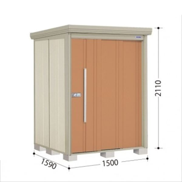 タクボ物置 ND/ストックマン 側面棚 ND-Z1515Y 一般型 結露減少屋根 『追加金額で工事も可能』 『屋外用中型・大型物置』 トロピカルオレンジ