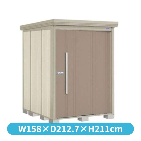 タクボ物置 ND/ストックマン 側面棚 ND-1519Y 一般型 標準屋根 『追加金額で工事可能』 『収納庫 倉庫 屋外 中型 大型』 カーボンブラウン