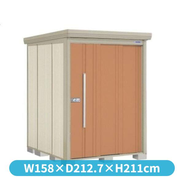 タクボ物置 ND/ストックマン 側面棚 ND-1519Y 一般型 標準屋根 『追加金額で工事も可能』 『屋外用中型・大型物置』 トロピカルオレンジ