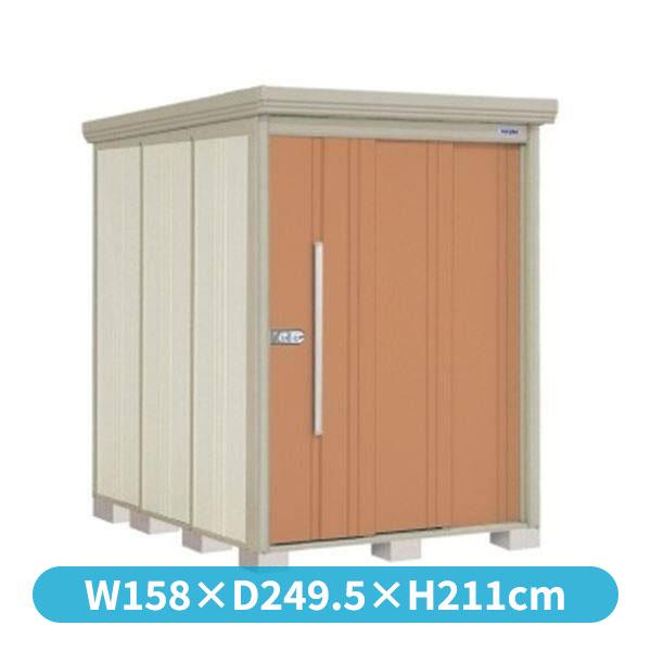 タクボ物置 ND/ストックマン 側面棚 ND-Z1522Y 一般型 結露減少屋根 『追加金額で工事も可能』 『屋外用中型・大型物置』 トロピカルオレンジ