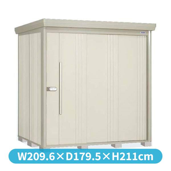 タクボ物置 ND/ストックマン 側面棚 ND-2015Y 一般型 標準屋根 『追加金額で工事可能』 『収納庫 倉庫 屋外 中型 大型』 ムーンホワイト