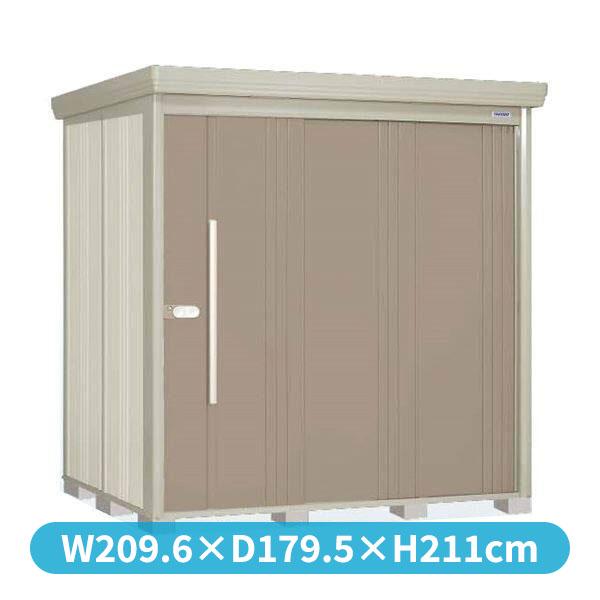 タクボ物置 ND/ストックマン 側面棚 ND-2015Y 一般型 標準屋根 『追加金額で工事も可能』 『屋外用中型・大型物置』 カーボンブラウン