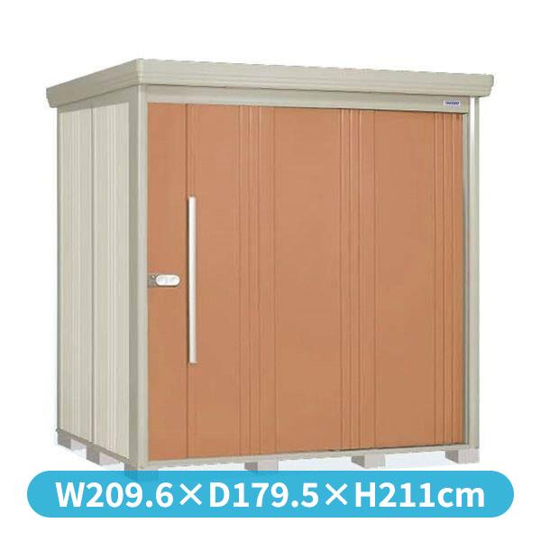 タクボ物置 ND/ストックマン 側面棚 ND-Z2015Y 一般型 結露減少屋根 『追加金額で工事可能』 『収納庫 倉庫 屋外 中型 大型』 トロピカルオレンジ