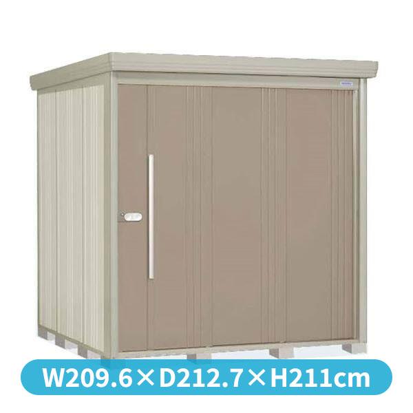 タクボ物置 ND/ストックマン 側面棚 ND-Z2019Y 一般型 結露減少屋根 『追加金額で工事も可能』 『屋外用中型・大型物置』 カーボンブラウン