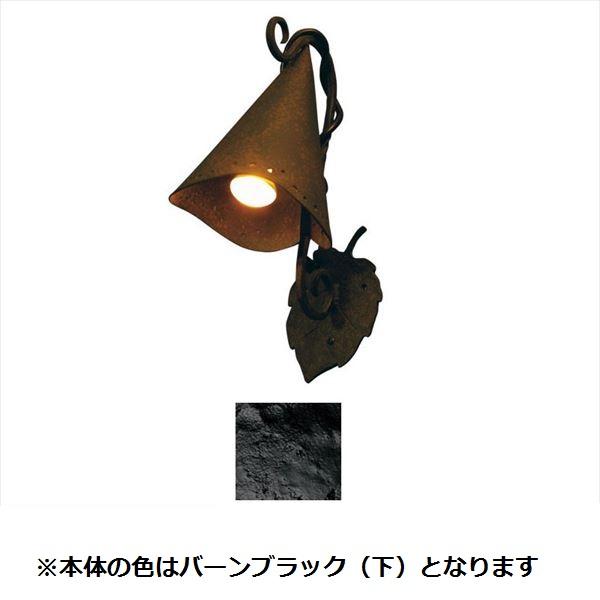 送料無料【オンリーワン】ロートアイアンならではの造形と経年変化を楽しむなら オンリーワン フォレストヒルズガーデンライト Type01 NA1-GL01NBB 『エクステリア照明 ライト』 バーンブラック