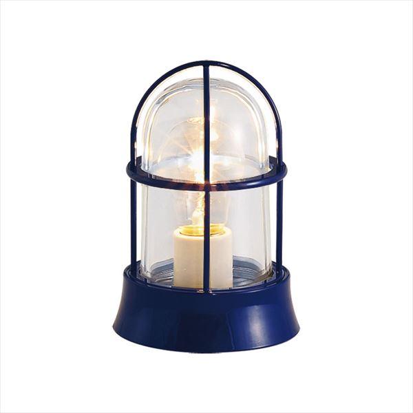 オンリーワン 真鍮製ガーデンライト BH1000 NV CL 紺塗装仕上/クリアーガラス/白熱電球仕様 GI1-700133 『エクステリア照明 マリンライト』
