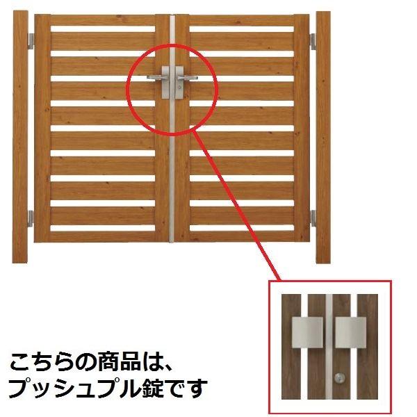 タカショー エバーアートウッド門扉 こだわり板 横型 柱仕様 W700×H1400 両開き プッシュプル錠