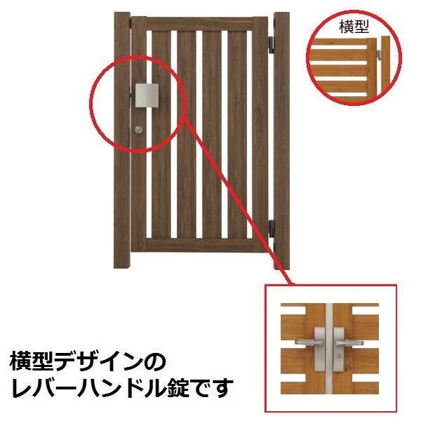 タカショー エバーアートウッド門扉 こだわり板 横型 柱仕様 W800×H1200 片開き レバーハンドル錠 右吊元