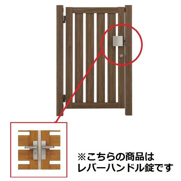 タカショー エバーアートウッド門扉 こだわり板 縦型 柱仕様 W800×H1000 片開き レバーハンドル錠 左吊元