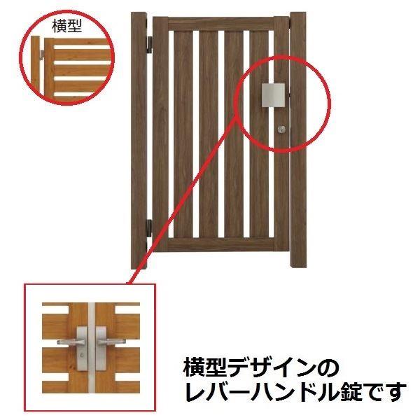 タカショー エバーアートウッド門扉 こだわり板 横型 柱仕様 W800×H1000 片開き レバーハンドル錠 左吊元
