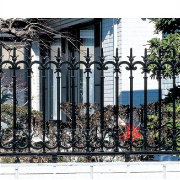 三協アルミ 鋳物フェンス ファンセル5型 本体 1008 フリー支柱タイプ 『アルミフェンス 柵』