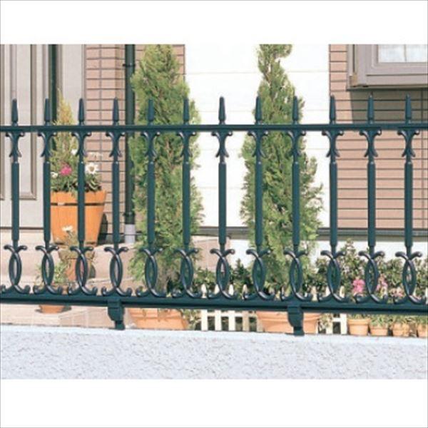 三協アルミ 鋳物フェンス キャスモア3型 本体 1008 フリー支柱タイプ 『アルミフェンス 柵』