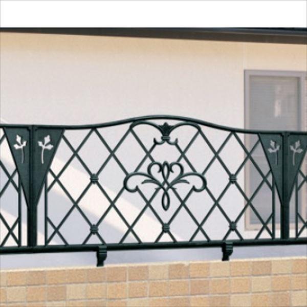 三協アルミ 鋳物フェンス ハーベリー2型 本体 1006 フリー支柱タイプ 『アルミフェンス 柵』