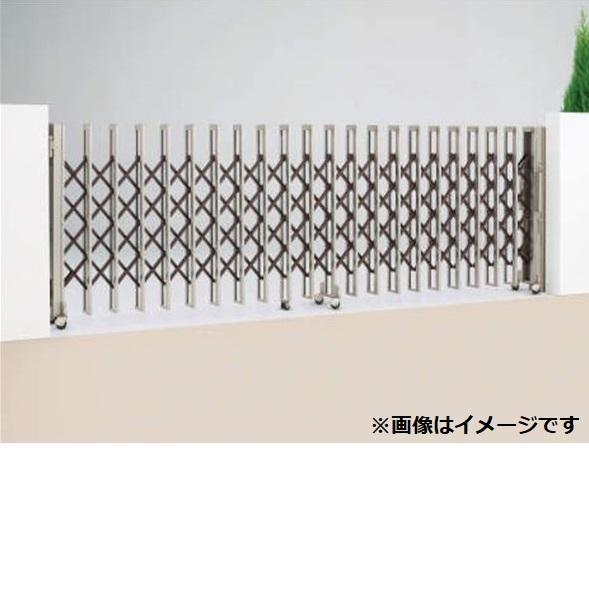 四国化成 クレディアコー1型 キャスタータイプ 両開き 680W H10 『カーゲート 伸縮門扉』