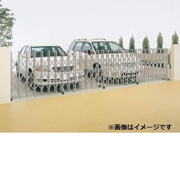 四国化成 クレディアコー2型 キャスタータイプ 両開き 415W H10 『カーゲート 伸縮門扉』
