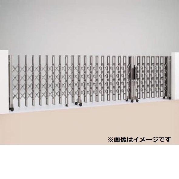 四国化成 クレディアコー1型 両開き親子タイプ F375W H10 『カーゲート 伸縮門扉』