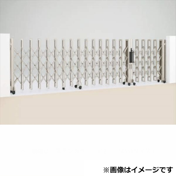 四国化成 クレディアコー2型 両開き親子タイプ F580W H12 『カーゲート 伸縮門扉』
