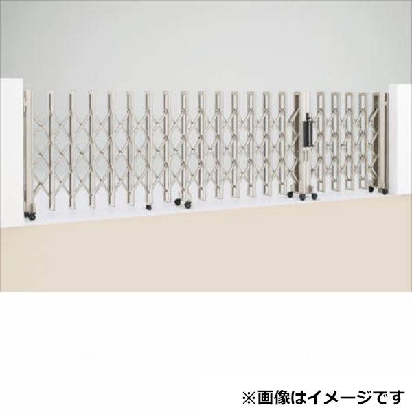 四国化成 クレディアコー2型 両開き親子タイプ F370W H10 『カーゲート 伸縮門扉』