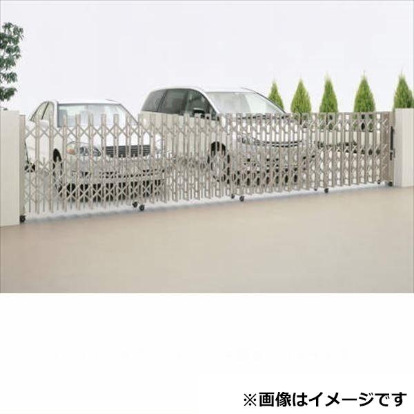 四国化成 クレディアコー3型 ペットガードタイプ 片開き 245S H12 『カーゲート 伸縮門扉』