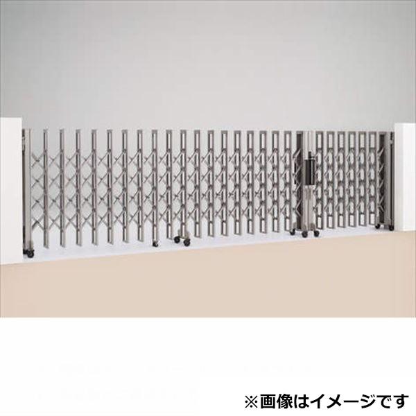 四国化成 クレディアコー3型 ペットガードタイプ 両開き 680W H12 『カーゲート 伸縮門扉』