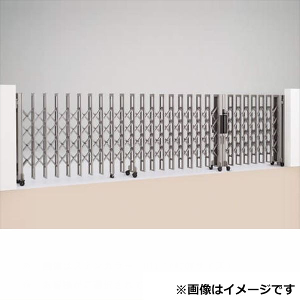 四国化成 クレディアコー3型 ペットガードタイプ 両開き 820W H12 『カーゲート 伸縮門扉』
