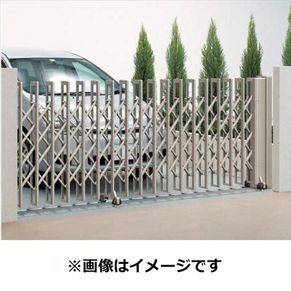 四国化成 クレディアコー1型 電動タイプ 145S 片開き H12 『カーゲート 伸縮門扉』
