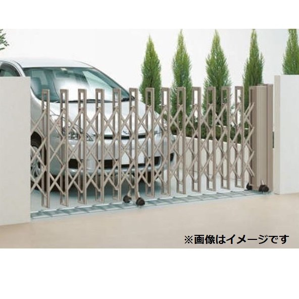 四国化成 クレディアコー2型 電動タイプ 345S 片開き H12 『カーゲート 伸縮門扉』