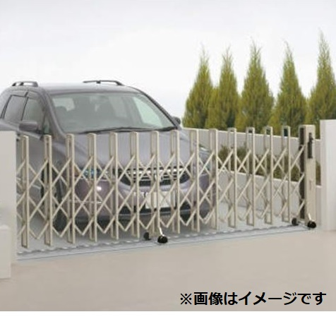 四国化成 ニューハピネスHG アルミタイプ キャスタータイプ 片開き 285S H10 『カーゲート 伸縮門扉』