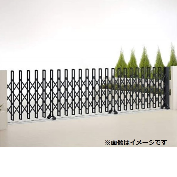 四国化成 ニューハピネスHG アルミタイプ レールタイプ 両開き 720W H12 『カーゲート 伸縮門扉』