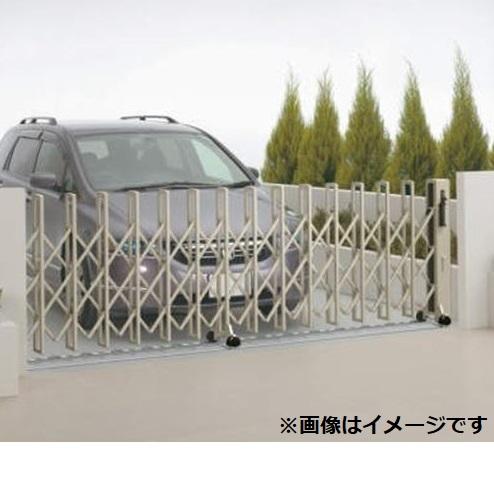 四国化成 ニューハピネスHG アルミタイプ レールタイプ 両開き 500W H10 『カーゲート 伸縮門扉』
