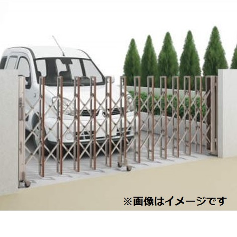 四国化成 ニューハピネスHG 木調タイプ キャスタータイプ 両開き 700W H12 『カーゲート 伸縮門扉』