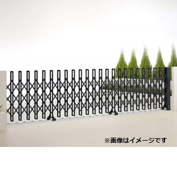 四国化成 ニューハピネスHG 木調タイプ レールタイプ 片開き 385S H12 『カーゲート 伸縮門扉』