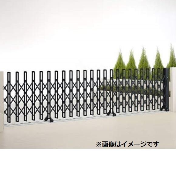 四国化成 ニューハピネスHG 木調タイプ レールタイプ 両開き 720W H12 『カーゲート 伸縮門扉』