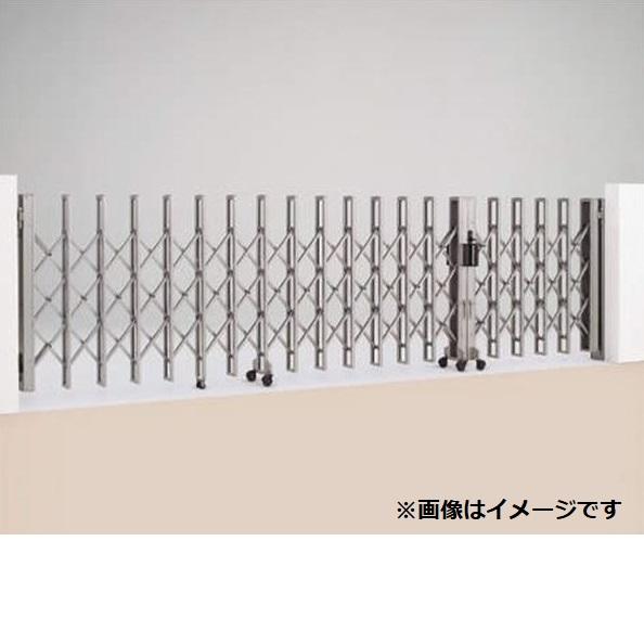 四国化成 ニューハピネスHG アルミタイプ 両開き親子タイプ F415W H10 『カーゲート 伸縮門扉』
