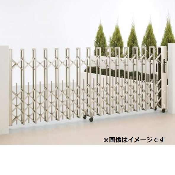 四国化成 ニューハピネスHG ペットガードタイプ 両開き 320W H12 『カーゲート 伸縮門扉』